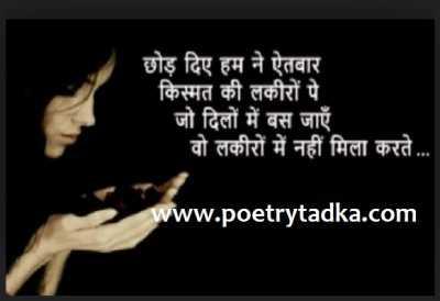 purani yaad shayari hindi