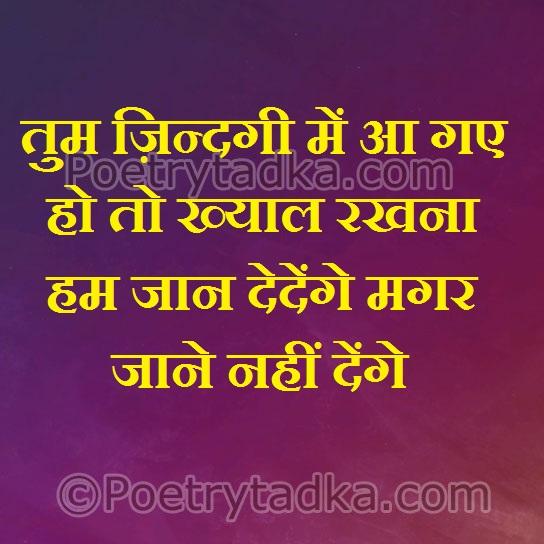 shayari poetrytadka hindi shayari