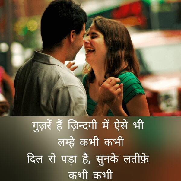 pyar ka dard hindi shayri