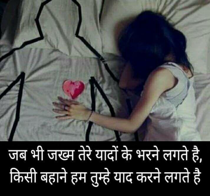 pyar ka dard shayri in hindi