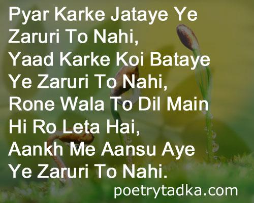 pyar karke jataye pyar bhari shayari