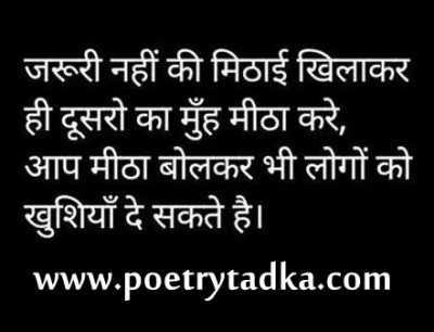 pyar ki shayari hindi me
