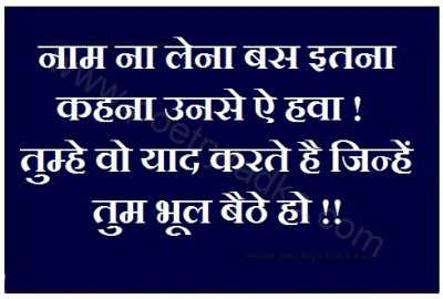 quotes about being silent on love silent shayari