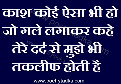 quotes for instagram hindi