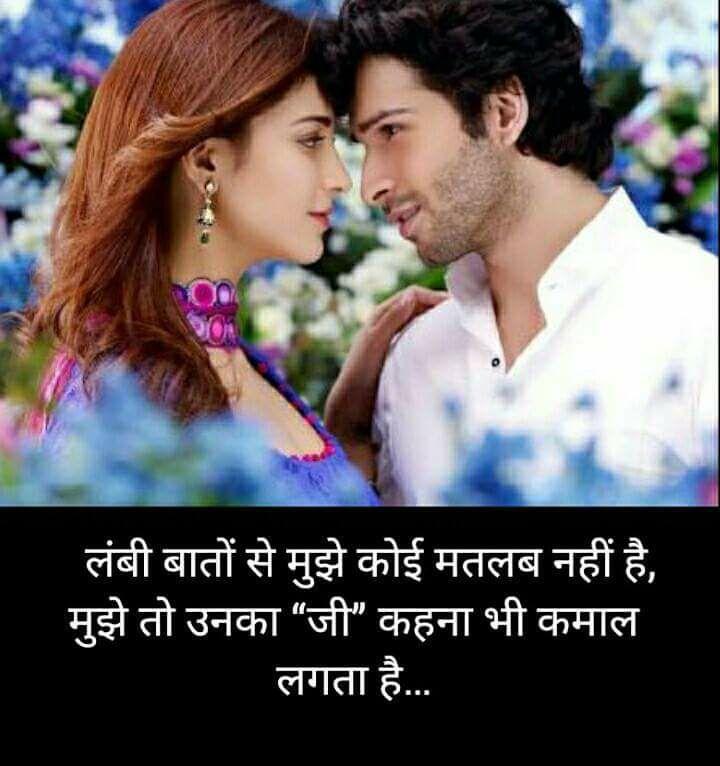 raat ko neend nahi aati shayari in hindi