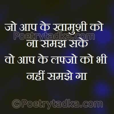 sad quotes in hindi?page no=2
