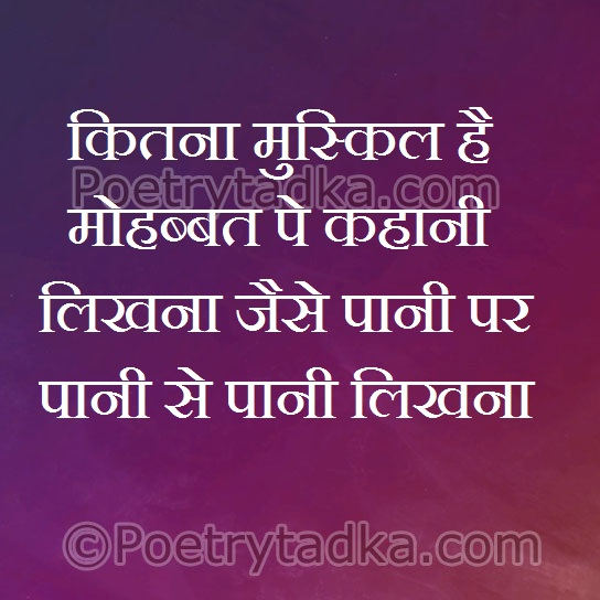 Sad Love Quotes For Husband In Hindi : Sad Quotes In Hindi Sad Love Quotes In Hindi Page2 Valentine Love ...