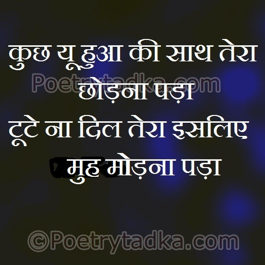 sad quotes in hindi sad love quotes in hindi