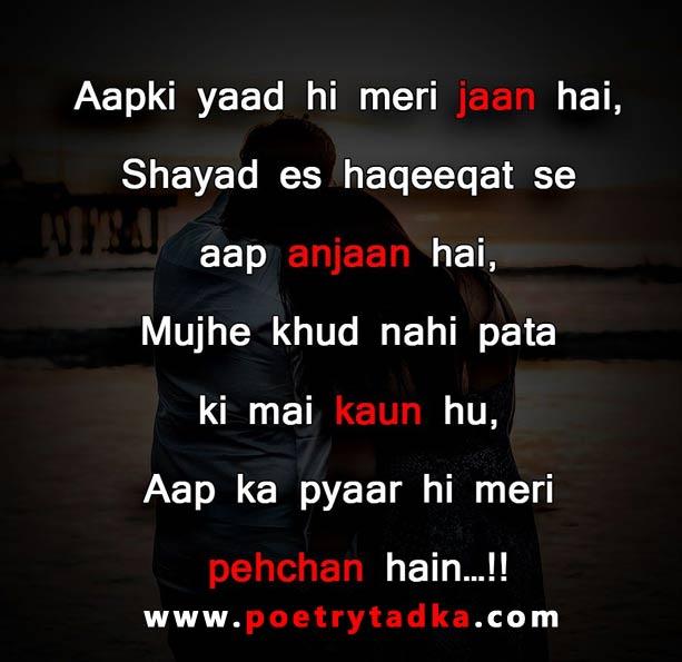 Poetry tadka sad shayari | English sad shayari