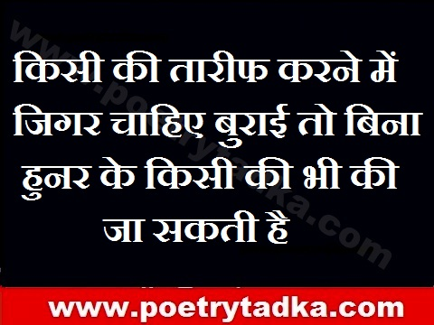 sad shayari in hindi me