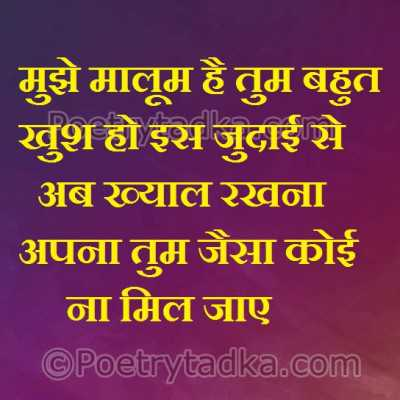 sad shayari wallpaper whatsapp profile image photu hindi mujhe maloom hai tum