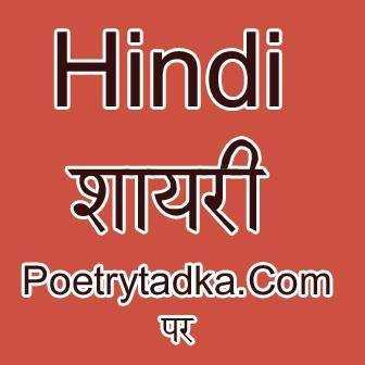 sad shayari wallpaper whatsapp profile image photu hindi waqt ki andhi mujhe tumse