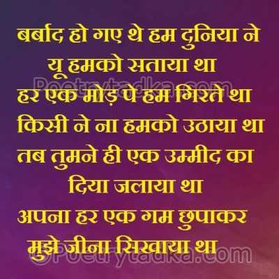 sad shayari wallpaper whatsapp profile image photu in hindi barbaad gaye the hum