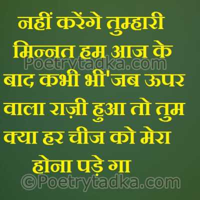 sad shayari स ड श यर sad love shayari in hindi
