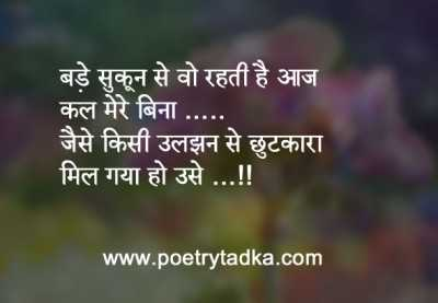 sad slogans in hindi