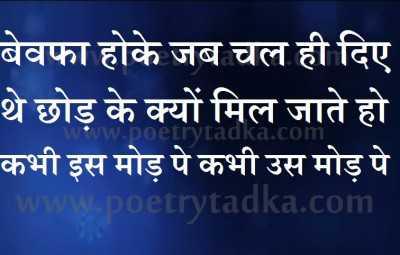 hindi friendship sms
