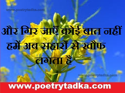 sad sms shayri in hindi