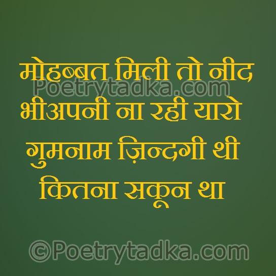 Images Sad Status In Hindi
