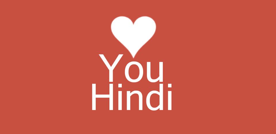 zindagi bhar udas rahna hai - Hindi Status
