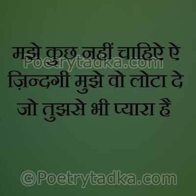 sad status in hindi wallpaper image photu