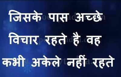 satya vachan facebook