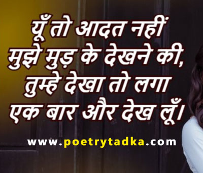 shayari for girls