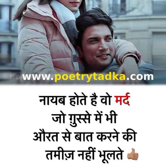हिंदी शायरी लिखा हुआ