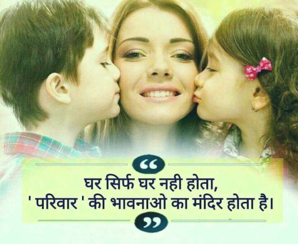 shayari on mothers love
