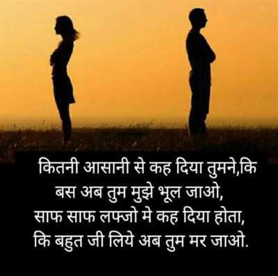 shayari on neend nahi aati