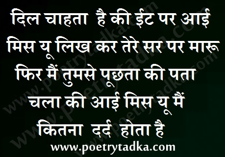 Shayari Wallpaper Hindi Shayari Wallpaper