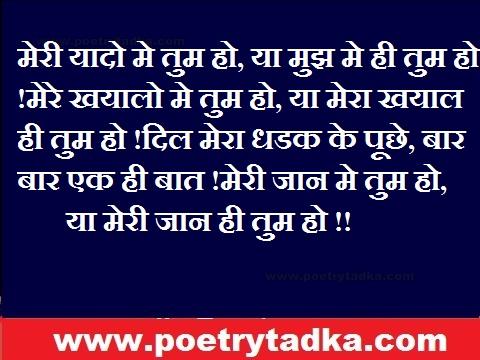 Sher o Shayari - Hindi Shero Shayari | शेरो शायरी