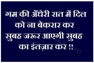 silent love msg in hindi