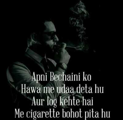 smoking sms in hindi