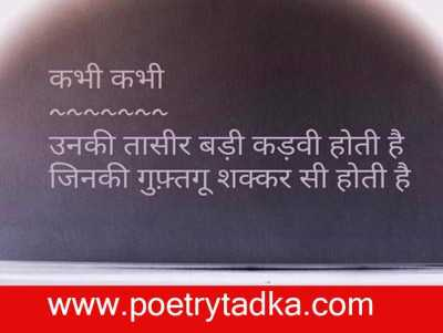 some time hindi quotes
