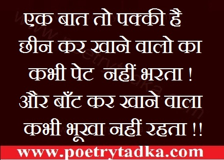 Daily Spiritual Quotes Poetrytadka