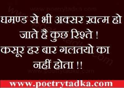 spiritual thoughts in hindi hindi thoughts on success