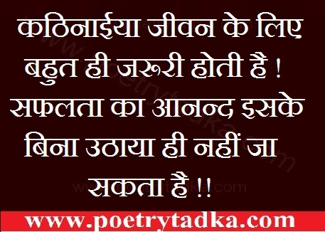 spiritual thoughts in hindi spiritual thoughts about life