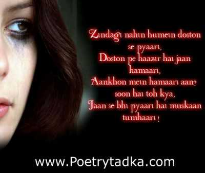 Tadka Shayari