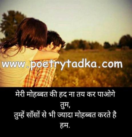 tanhai mein rone ki aadat hai mujhe bhi
