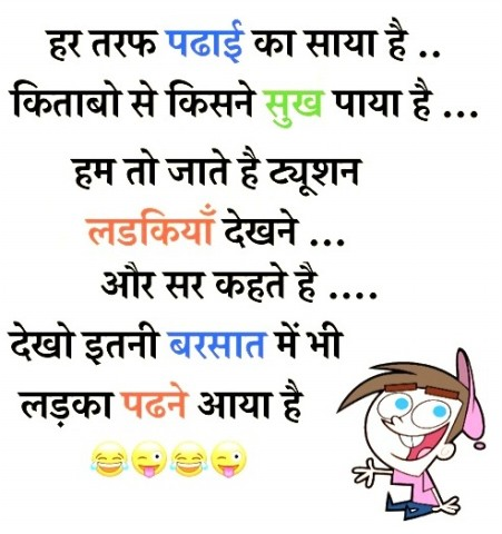 thoda hans bhi liya karo