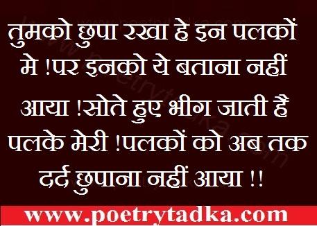 thought for the day in hindi btana nahi aaya