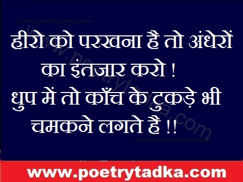 thought in hindi on life golden thoughts of life
