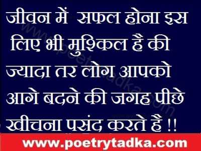 thought of life in hindi safal ziwaan