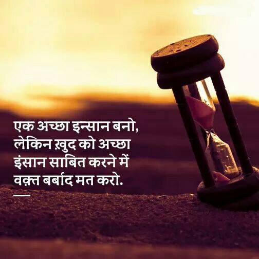 to kitni bhi khoobsoorat