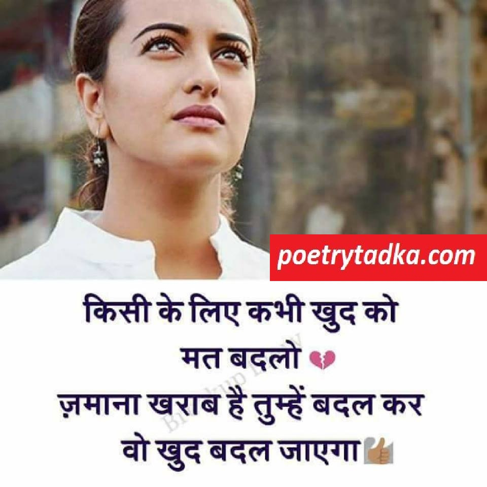 tum they to