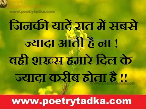 tumhari yaad shayari