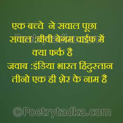 bharat ek hai Agar aap pradhan mantri bante hain to kya vyavstha layenge showing 1-19 of 19 messages  vande mataram, jai bharat aur jai hind ka ek hi matlab hota hai.