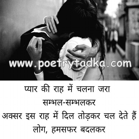 very sad status es bekrar dil ko krar