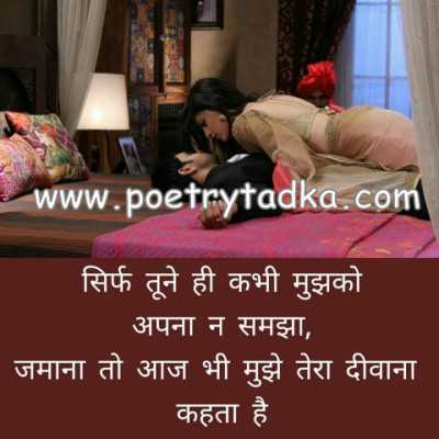 very sad status jhoothi shaan