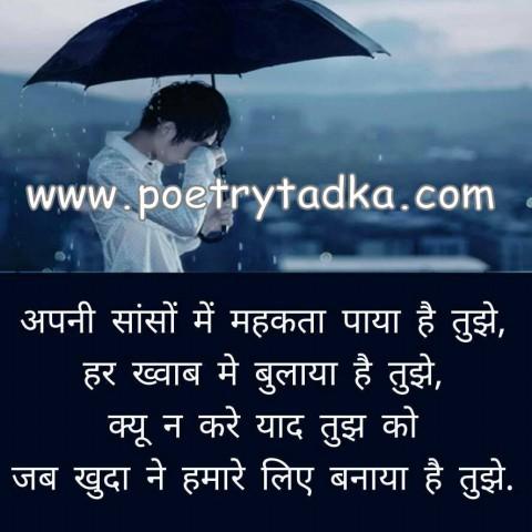 very sad status kitna mahfooj tha